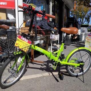 美品 20インチ折りたたみ自転車