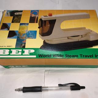BEP、海外旅行用スチームアイロン