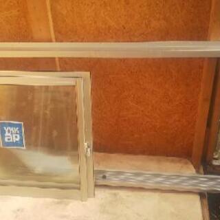 未使用 YKK アルミサッシ ペアガラス