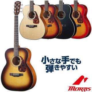 アコースティックギター、初心者、小さめの手や女性に