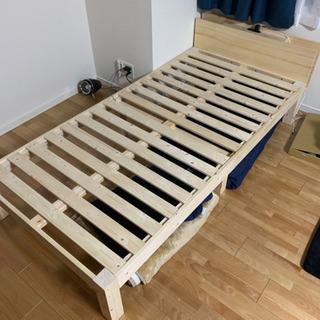 【無料】シングルベッド 2口コンセント