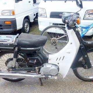 スズキ バーディー50 (2サイクル) 原状販売