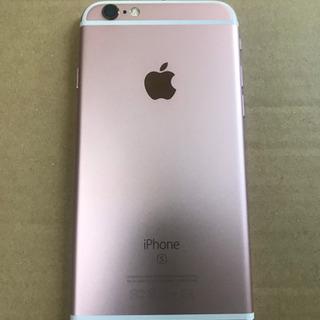 【期間限定値下】SIMフリーiPhone6S 16Gお譲りします...