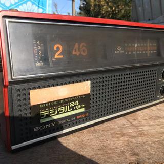 SONY デジタル24 1973年製