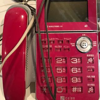 固定電話ピンク本体子機セット