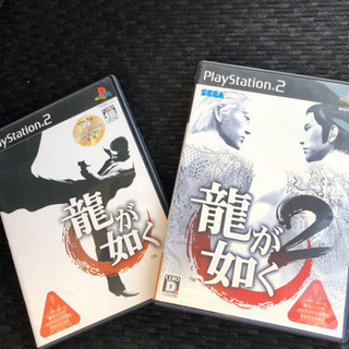 【PS2】 龍が如く&龍が如く2