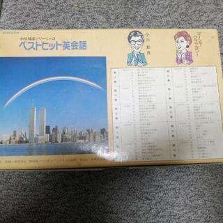 NHK英語ビデオ