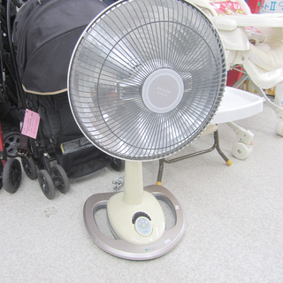 ハロゲンヒーター IR-7263 2004年製 電気ストーブ 暖...