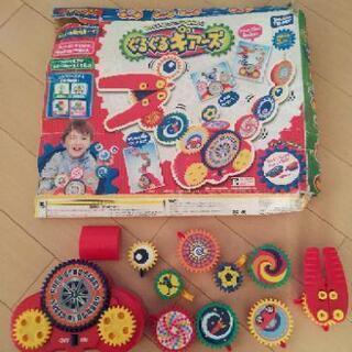【商談中】動作確認済み 知育玩具 トミー ぐるぐるギアーズ  3才以上