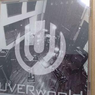 UVERworld 哀しみはきっと 初回限定盤DVD付 美影意志