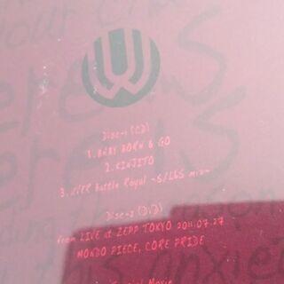 UVERworld BABY BORN&GO/KINJITO 初回限定盤DVD付 - 神戸市