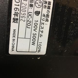 2畳用電気カーペット  取り引き中
