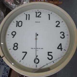 【リブラ店】ジャンク national 時計