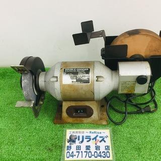 SHINKO(新興製作所) SDG-193F ダブルグラインダー...