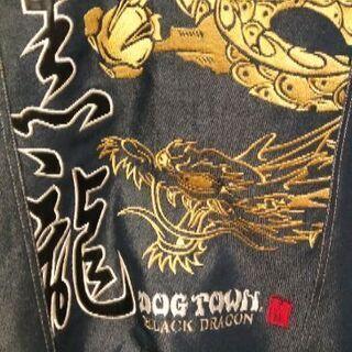 黒竜Gジャン「最終値下げ