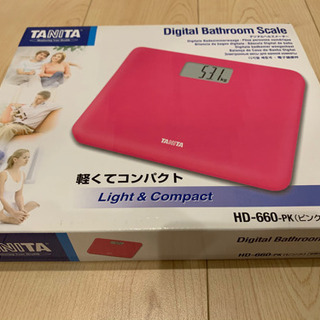HD-660 体重計 デジタルヘルスメーター 箱付き − 神奈川県