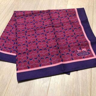 COACHスカーフ(COACH風呂敷)赤紫色(ワインカラー)新品