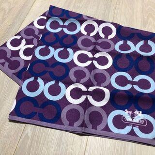 COACHスカーフ(COACH風呂敷)紫色 新品
