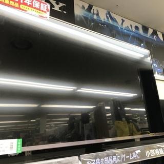 1年保証つき!Hisense 4K対応43インチLED液晶テレビ...
