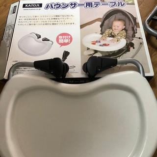カトジー バウンサー用テーブル