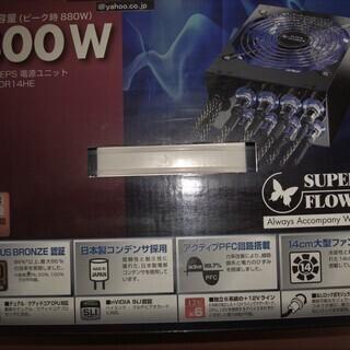 PC電源ユニット 800W