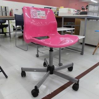 IKEA 回転チェアー 椅子 チェア  ピンク色チェアー 幅:4...