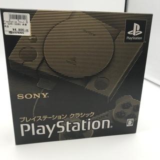 【未使用品】SONY PlayStation Classic S...
