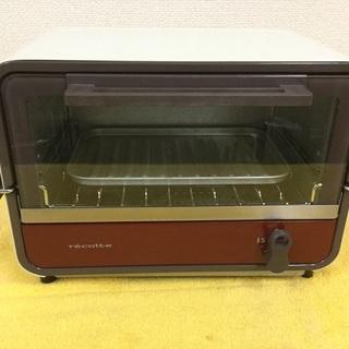 レトロ調  トースター