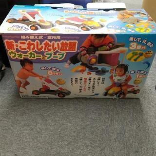☆激安 ピープル 組み換え式 新・こわしたい放題 おもちゃ