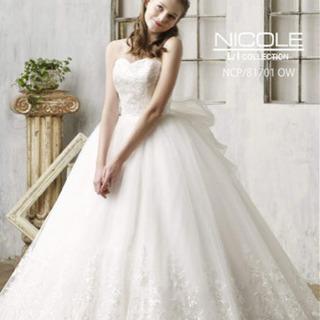 NICOLE ウエディングドレス