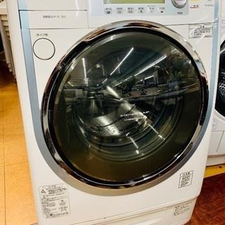 高性能!TOSHIBAの洗濯乾燥機を入荷致しました!