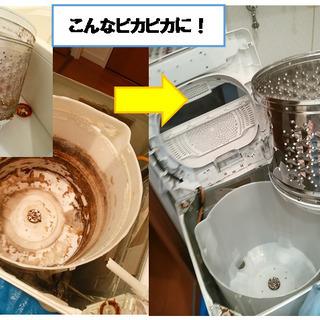浴室丸ごとクリーニングと人気の洗濯槽クリーニングのセットがお得!...