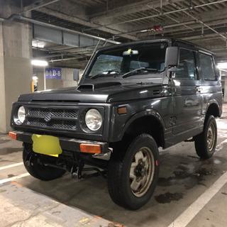 ジムニー ja11改 車検丸2年 札幌発