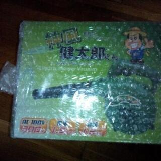 !!新品未使用ブロワー 神風健太郎くん 枯れ葉飛ばし等に!!