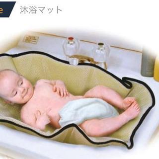 赤ん坊カンパニー安心やわらか沐浴マット&スキナベーブ沐浴剤