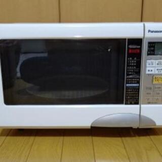 オーブンレンジ 白 850W  Panasonic製