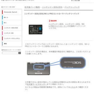 ニンテンドー3DS/2DS/Wii U PROコントローラーバッ...