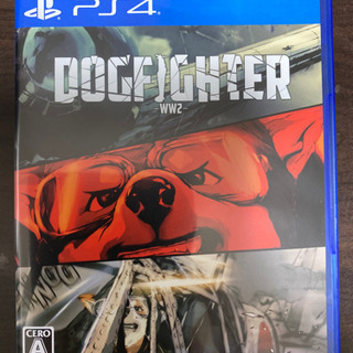 「DOGFIGHTER -WW2-」