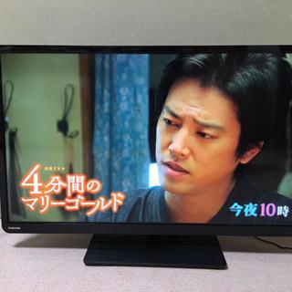 2016年製、東芝レグザLED 32インチデジタルテレビ