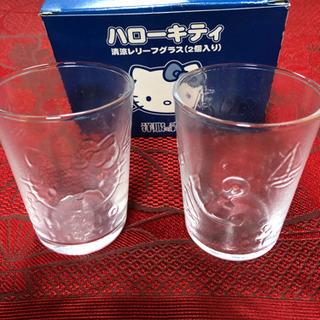 ハローキティ   非売品 グラス2個