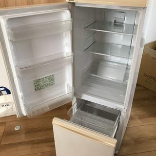 2ドア冷蔵庫 165L 0円 無料 お譲りします‼️