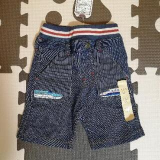 新品未使用 新幹線 刺繍 パンツ ズボン シンカリオン男の子 90