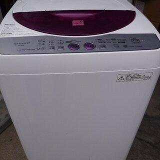 シャープ 洗濯機 4.5kg ES-45E8