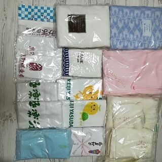 【11月中旬まで】タオル・手拭い まとめ売り