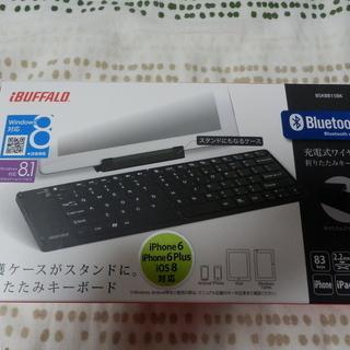 BUFFALO バッファロー 折りたたみ ワイヤレスキーボード ...