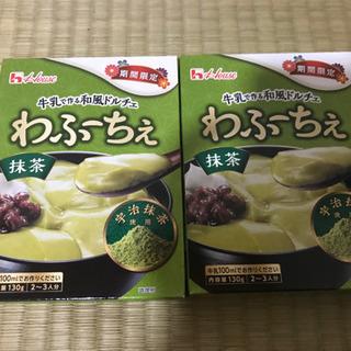 わふ〜ちぇ 抹茶 2箱
