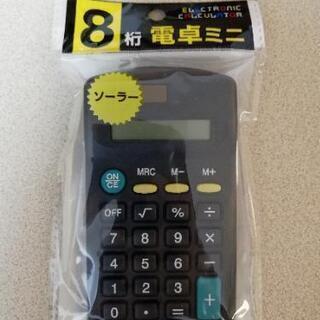 新品未開封 8桁 電卓ミニ 計算機 ソーラー パピラ