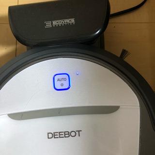 中古 ロボット掃除機