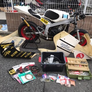 NSR50 富士カートコース スターターセット