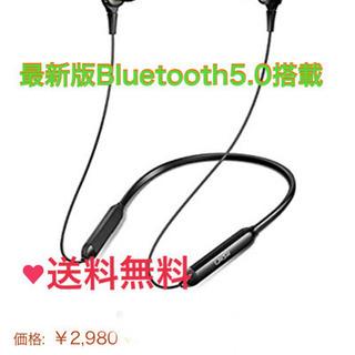 HiFi高音質Bluetooth5.0搭載ワイヤレスイヤホン